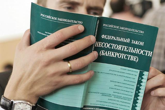 Образец Судебного Приказа О Взыскании Коммунальных Платежей 2016 - фото 4