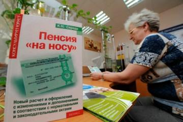 Фото: ria.ru