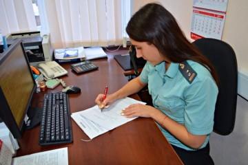 Фото vest-news.ru