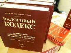 Фото Виталий Белоусов/ТАСС