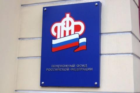 Фото zaidina.ru