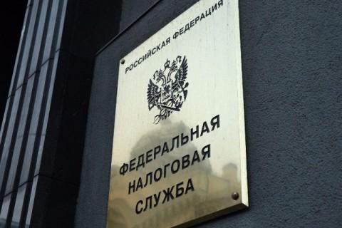 Фото rusnovosti.ru