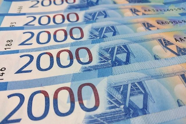 минэкономразвития банкротство физических лиц
