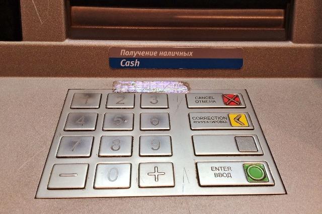 единый центр списание долгов по кредиту